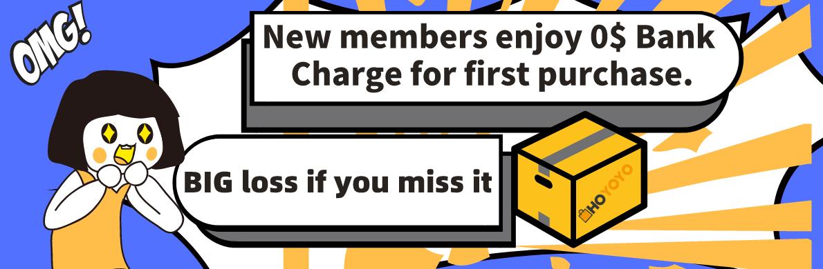 新注册会员首单代购享受0元手续费