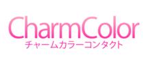 CharmColor日本国内最大级别的彩色隐形眼镜网站,汇集了各式各样的彩色隐形眼镜,在网站上的所有眼镜都获得日本国内店铺的销售许可!
