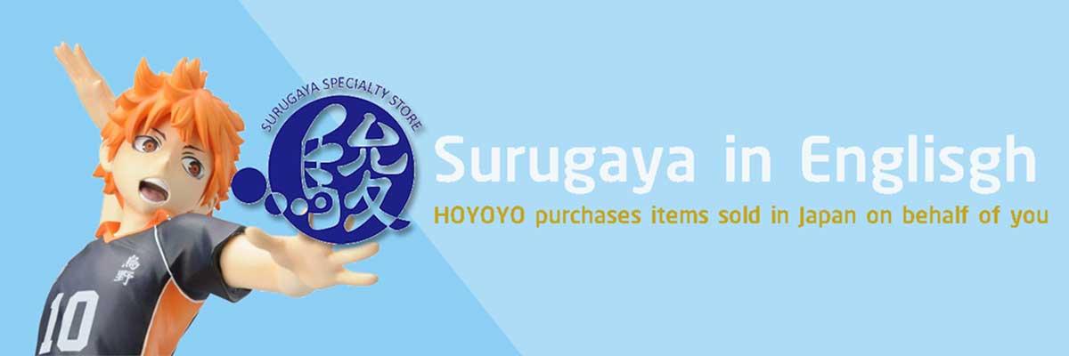 Surugaya English Proxy Service