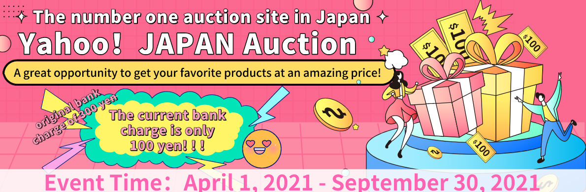 ​ Yahoo! JAPAN Auction -The current bank charge is only 100 yen! ! !