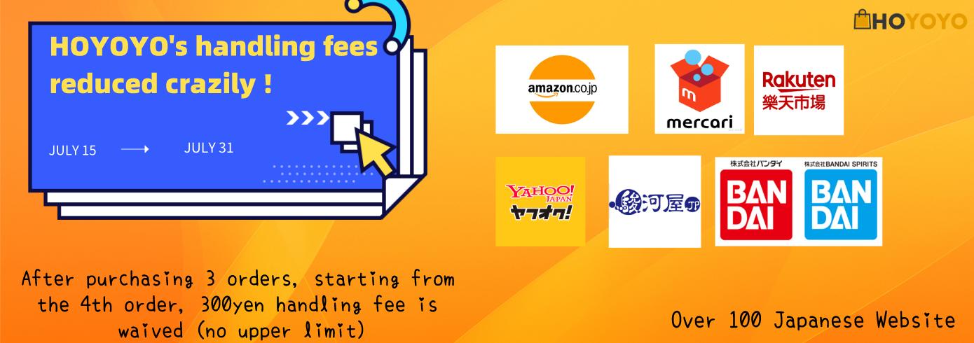 HOYOYO's handling fees reduced crazily !