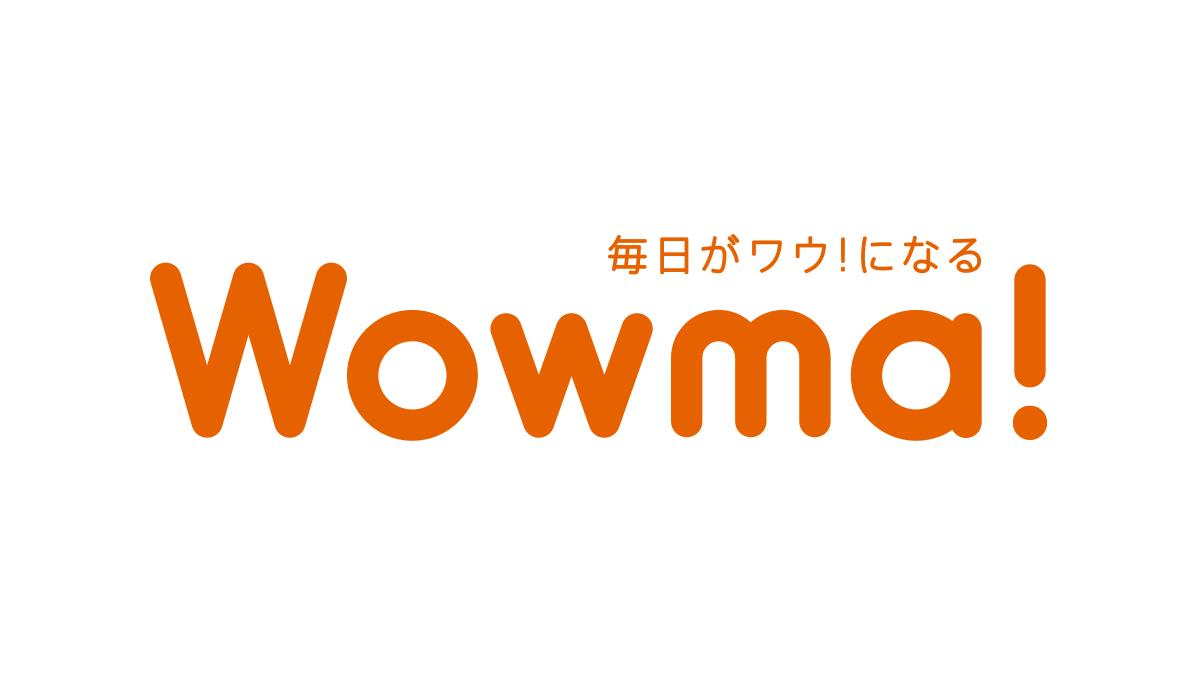 日本大型平價雜貨店,以最優惠價格購入高質貨品。