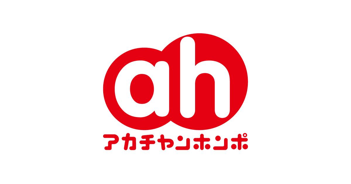 日本最大母嬰用品網站