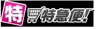 日本平價生育計劃/成人用品店。