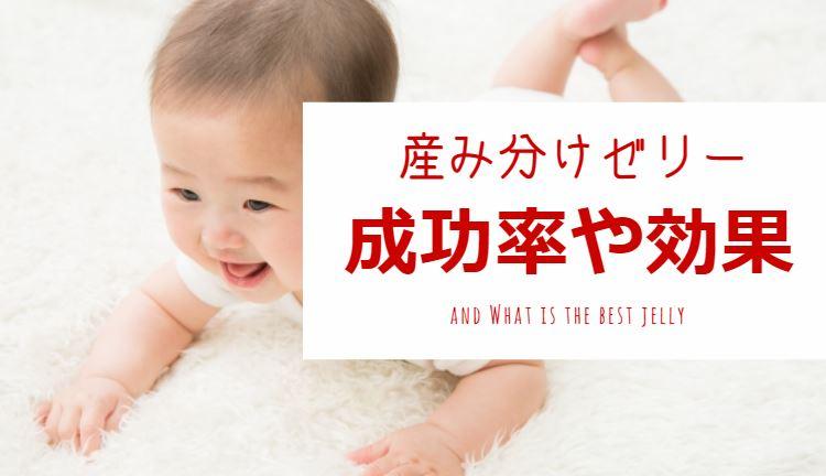 Umiwake 藥品可控制分娩寶寶的性別,想要男孩或女孩都可透過配方藥提高成功率。