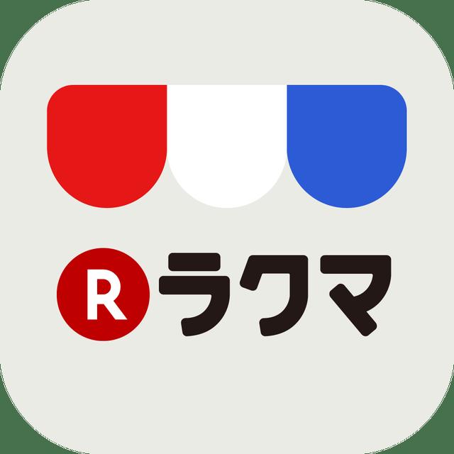 Fril - Rakuma 日本大型二手跳蚤市場。