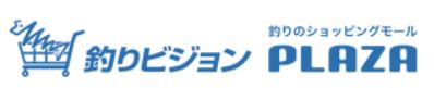 日本大型釣具用品網。